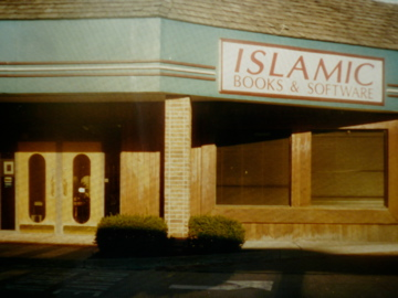 Islamic Resource Center offers book, video and software
